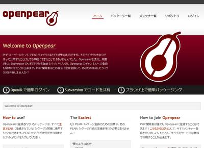 Openpear