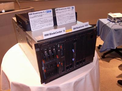 mCloud Serverの例。あらかじめハードウェアにインストールされて提供される