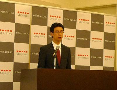 発表を行う同社代表取締役社長 家高朋之氏。4月の社長就任後,記者会見の場に臨むのは初めてとのこと。