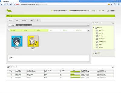 図1 おなじみの管理画面。仮想マシンがオリジナルアイコンで表示される。