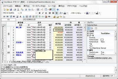 GUIデザイナ。設定内容はソースコードとして出力可能