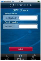 iPhone用SPFレコードチェックツールの画面