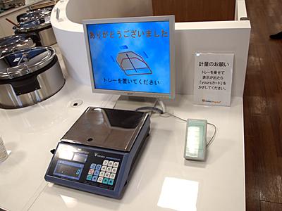 計量装置。グループ各社・各部門の消費量もきちんと計測。