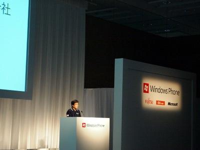 """「コードネーム""""Mango""""のWindows Phone 7.5は,ワールドワイドの中で日本で一番最初に提供されます。今回発表される製品とともに,スマートフォンシェアの巻き返し,拡大を目指したいです」,日本マイクロソフト株式会社代表執行役社長 樋口泰行氏。"""