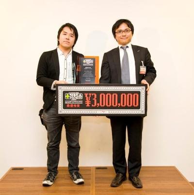 左:株式会社日本一ソフトウェア 高原史仁氏/右:GMOゲームセンター 代表取締役 服部 直人