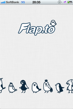 flap.toの画面