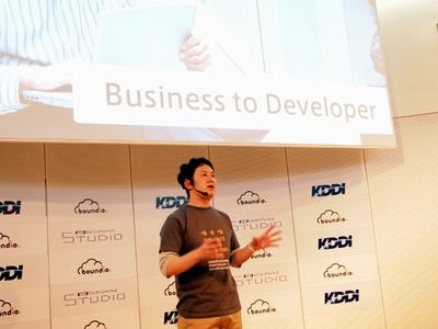 上記OpenPNEのデモによる呼びかけにより登場したKDDIウェブコミュニケーションズSMB事業本部事業本部長 高畑哲平氏。「boundioにより,開発者からのビジネス促進がさらに加速します」と,boundioは開発者にとって有益な技術であることを強調した