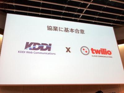 発表会の最後に,世界最大規模のクラウド電話APIを提供する「twilio」との協業も発表された。前述の山瀬氏は冒頭の挨拶にて「twilioの普及と比べて日本のこの市場は5年遅れています。今回,boundioの提供により,少しでも早くtwilioに追いつき,追い越していきたいです」と,この市場の拡大,また,そのために,エンジニア・デザイナーをさらにサポートしていくことを力強く誓った