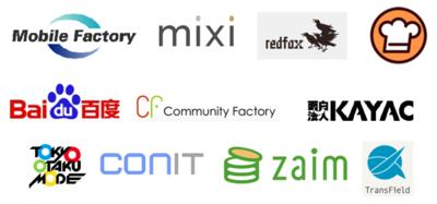 下記企業を始め多くのAndroidアプリ開発で採用されている。2013年2月現在,90ヵ国,3,400ものアプリでの利用が行われているそうだ