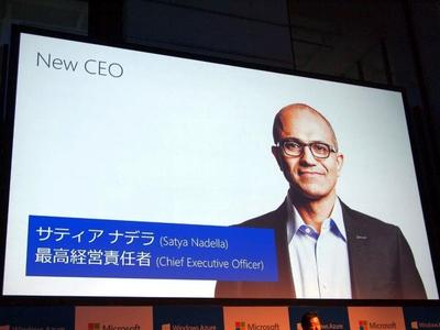 今回の日本データセンター設置に関しては,先日新CEOに就任したサティアナデラ(SatyaNadella)氏が陣頭指揮を取ったとのこと