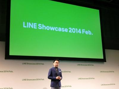 出澤氏は「今,最もホットな分野であるメッセージングアプリで,世界一を目指す」と力強く語った