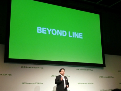 「BEYOND LINE―LINEを越える」と力強くコメントし,LINEの次のステージへの第一歩を踏み出す宣言をした舛田氏