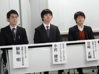 Hadoopコミッタに就任した3氏。左から鯵坂明氏,小沢健史氏,岩崎正剛氏