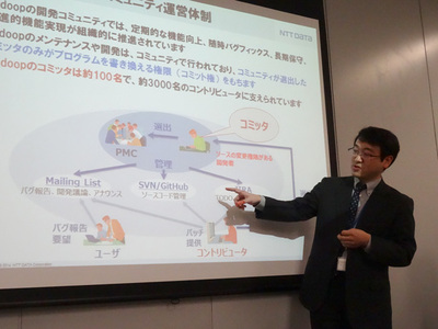 今回の就任説明会にてHadoopコミュニティと同グループの貢献について紹介を行うNTTデータ 基盤システム事業本部の濱野賢一朗氏