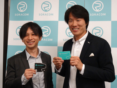 SORACOM Airを手に。玉川憲氏(右)と安川健太氏