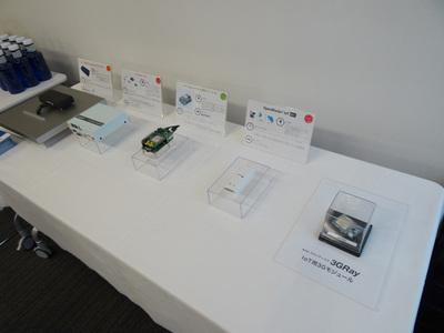 説明会場ではSPSデバイスパートナーによる展示も