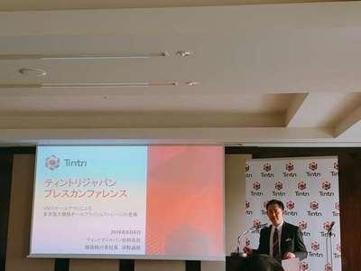 発表会の冒頭で挨拶をするティントリジャパン合同会社職務執行者社長河野通明氏。「この6月で日本法人設立から丸4年。第2世代の製品の完成度が高まってきた」と,これまでのティントリジャパンの取り組みと現状を述べ,新製品の説明へとつなげた