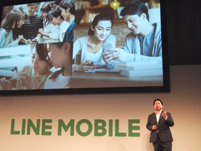 「今回はLINEモバイル1.0であり,この先さらに進化していく」と,LINEが目指す理想のスマホ世界に向け,また新たな一歩を踏み出したことを強調するLINE株式会社取締役CSMO 舛田淳氏