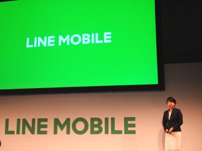 「モバイルの核はコミュニケーションと信じている」と力強く述べたLINEモバイル株式会社代表取締役 嘉戸彩乃氏