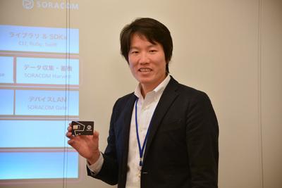 米国用「SORACOM Air」SIMを手に説明を行う(株)ソラコム代表取締役社長 玉川憲氏