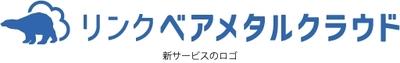 新サービスのロゴ