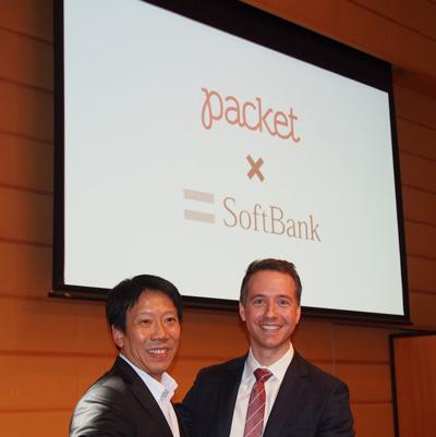 左:ソフトバンク株式会社専務取締役エリック・ガン氏,右:米Packet Host社CEOザッカリー・スミス氏