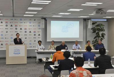 地方創生プロジェクト「Cloud ON」,そして,その第一弾として「Cloud ON OKINAWA」の取り組みを発表した,株式会社KDDIウェブコミュニケーションズ 代表取締役副社長 高畑哲平氏