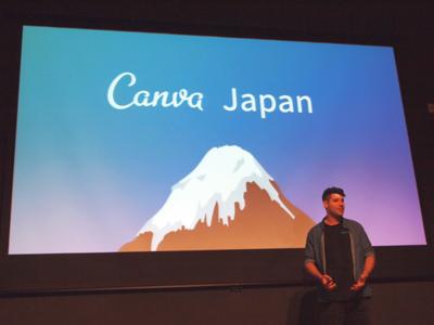 今回の業務提携および日本語版リリースにあたり,豪Canvaから,COOのCliff Obrecht氏も来日した