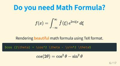 数式も表示できる