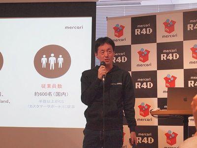 「mercari R4D」の設立背景を発表する株式会社メルカリ代表取締役会長兼CEO山田進太郎氏