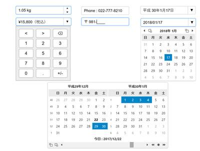 InputManJSの使用例,カレンダー機能は休日等を自由に設定可能
