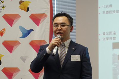 この日行われた発表会で説明を行う米Treasure Data CEOの芳川裕誠氏
