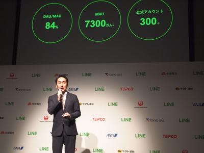 法人向けLINEアカウント新機能「通知メッセージ」について説明するLINE株式会社代表取締役社長 出澤剛氏。2018年3月現在,7,300万ユーザを抱えるLINEで公式アカウントは300以上開設されているとのこと