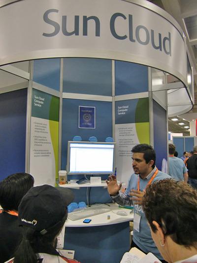 写真1 Sun Cloud Compute Seviceのブース