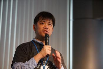 基調講演を務めた株式会社ヌーラボ代表取締役橋本正徳氏