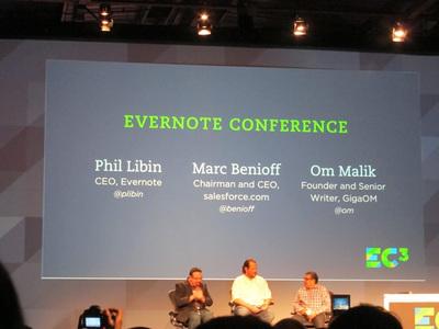 Salesforce.comのCEO Marc Benioff氏も会場にかけつけ,Phil氏とのトークセッションが実現
