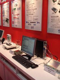 axLinux for RVDSのデモ