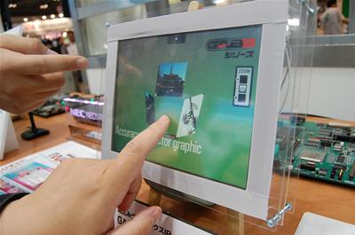 3次元GUIを操作できるタッチパネル