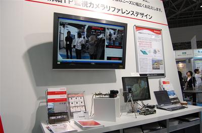 高精細IP監視カメラリファレンスデザイン