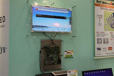 Android TVを想定したデモ機の実演