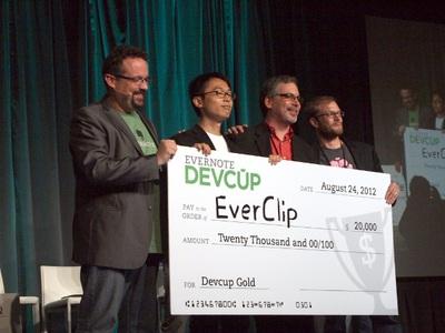 グランプリを受賞したEverClip,Alex Hui氏(左から2人目)