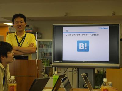 写真1 id:stanaka氏による大規模Webサービスの概要について