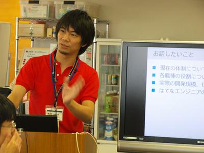写真2 id:naoya氏による開発体制について