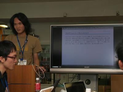 写真1 id:cho45氏による「Perlによるオブジェクト指向プログラミング」