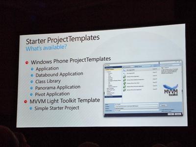 開発スタートに利用するプロジェクトテンプレートの紹介