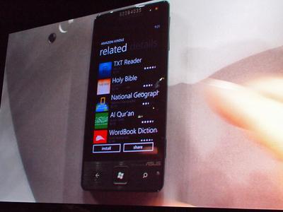 Amazonのアプリを例に,検索性の向上を紹介