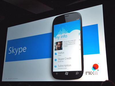 Socket通信ができるようになり,Windows Phone 7上でSkypeが利用できるようになった