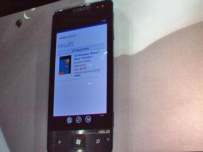 Windows Phone 7のカメラで書籍バーコードを読み取り,Amazonのデータベースへアクセスしたところ