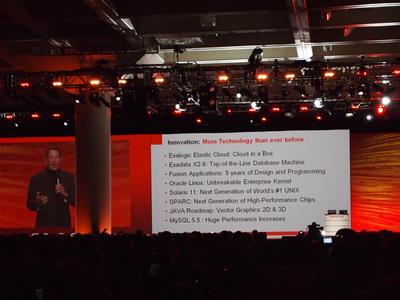 今回発表された,新ソリューション,テクノロジーのリスト