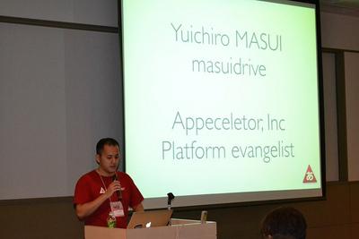 PHP Matsuriでは初となるTitanium Mobileセッション